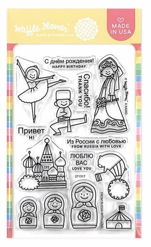 From Russia With Love Waffle Flower Stamp